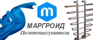 Купить полотенцесушитель в Перми
