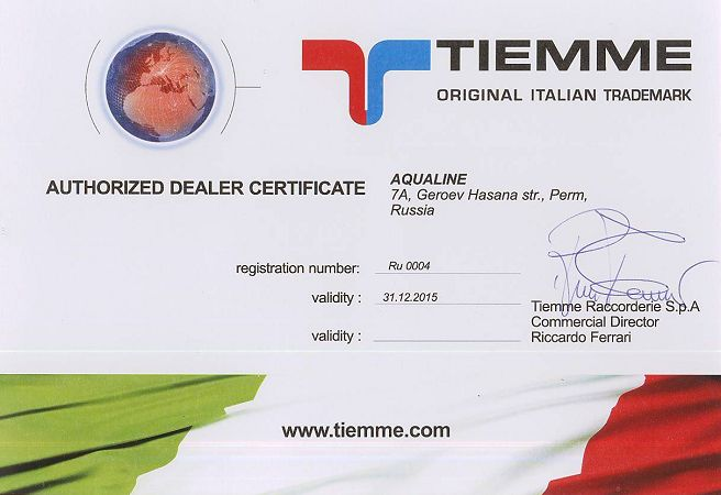 Купить пресс-фитинги Tiemme (Италия) в Перми цена