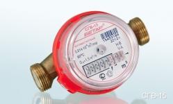 Счетчик воды СГВ-15 антимагнитный (Бетар)