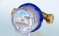 Купить Счетчик воды СХВ-15 антимагнитный (Бетар) в Перми
