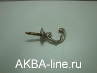 Крючок 1206 SS матовый хром (ввертный)