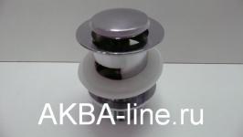 Донный клапан D-Lin D61211-1 хром