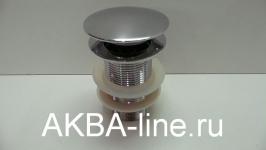 Донный клапан D-Lin D61214-1 хром