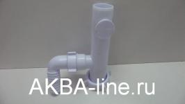 Отвод для стиральной машины ANI М220 1 1/4*32