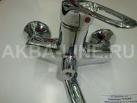 Смеситель Edeny E6928 для ванны (силумин) прямой нос