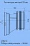 Фановая труба ANI W0220 жесткая эксц 20мм