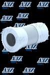 Фановая труба ANI 260/540 K721R гибкий